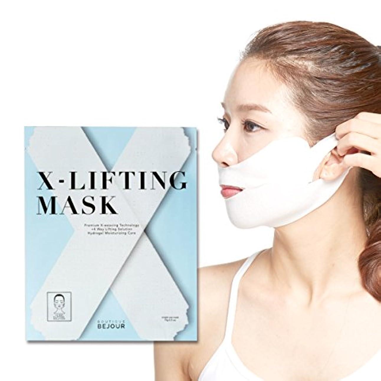 結び目無関心開いた< ビジュール > X-Lifting (エックスリフティング) マスク [ リフトアップ フェイスマスク フェイスシート フェイスパック フェイシャルマスク シートマスク フェイシャルシート フェイシャルパック ローションマスク ローションパック 顔パック ]