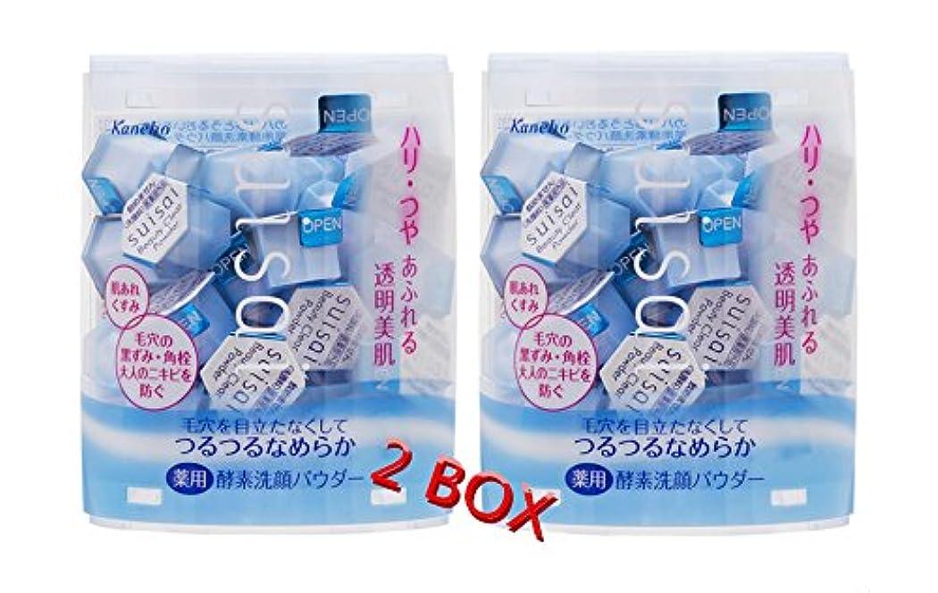 慣れる取り替える改修【カネボウ】スイサイ suisai ビューティクリアパウダー 0.4g×32個 ...の2個まとめ買いセット