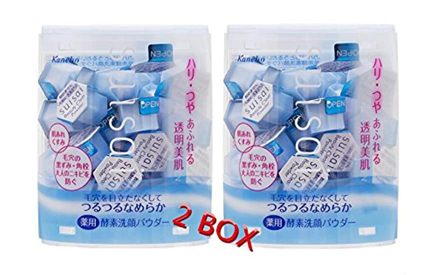 行方不明ソロ配る【カネボウ】スイサイ suisai ビューティクリアパウダー 0.4g×32個 ...の2個まとめ買いセット