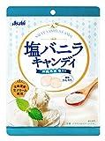 アサヒグループ食品 塩バニラキャンディ 101g×6袋