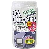 (まとめ買い)プラス OAクリーナー OC-205 EX 本体 170枚【×3セット】
