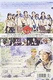 終戦記念特別ドラマ ひめゆり隊と同じ戦火を生きた少女の記録 最後のナイチンゲール [DVD] 画像