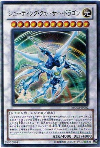 【遊戯王シングルカード】 《プロモーションカード》 シューティング・クェーサー・ドラゴン ウルトラレア mg03-jp002