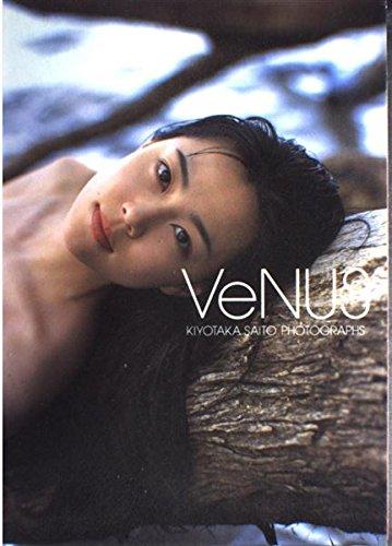Venus―木村佳乃写真集