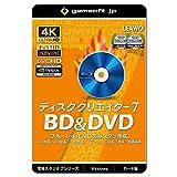 ディスククリエイター7 BD&DVD ~動画からブルーレイ作成・DVD作成(書き込み)   変換スタジオ7シリーズ   カード版   Win対応