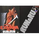 矢沢永吉 RUN&RUN [DVD]