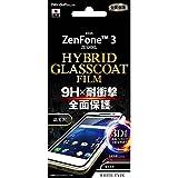 レイ・アウト ASUS ZenFone 3 ZE520KL 液晶保護フィルム ラウンド9H 耐衝撃 ハイブリッドガラスコート 高光沢/ホワイト RT-RAZ3RF/T1W
