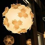コハルライト?桜?ペンダントライト 組立式 和紙 照明器具 12W蛍光電球 電灯ユニット付 日本製