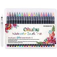 Ohuhu 水彩毛筆 水性 水彩筆 筆ペン カラーペン 塗り絵 画筆 絵用 20色セット 収納ケース付き (20色 セット)