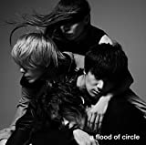 Blood & Bones♪a flood of circleのジャケット