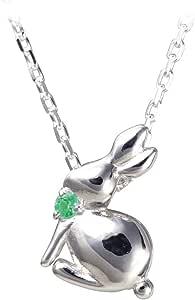 選べる 誕生石 12種類 ウサギ シルバー レディース ブランド ペンダント ネックレス (5月 エメラルド)