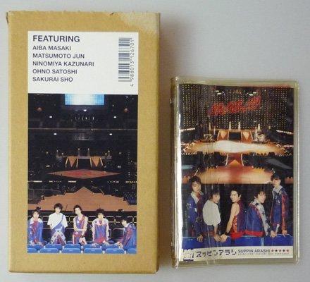 VHSビデオ 嵐 2000 「スッピンアラシ」 初回特典手帳...