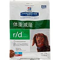 プリスクリプション・ダイエット 療法食 RD小粒 犬 3kg