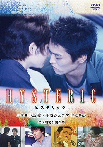 HYSTERIC [DVD]