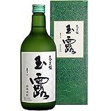 喜多屋 緑茶焼酎 玉露 箱入 720ml