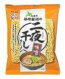 藤原製麺 二夜干しラーメン 味噌 114.5g×10袋