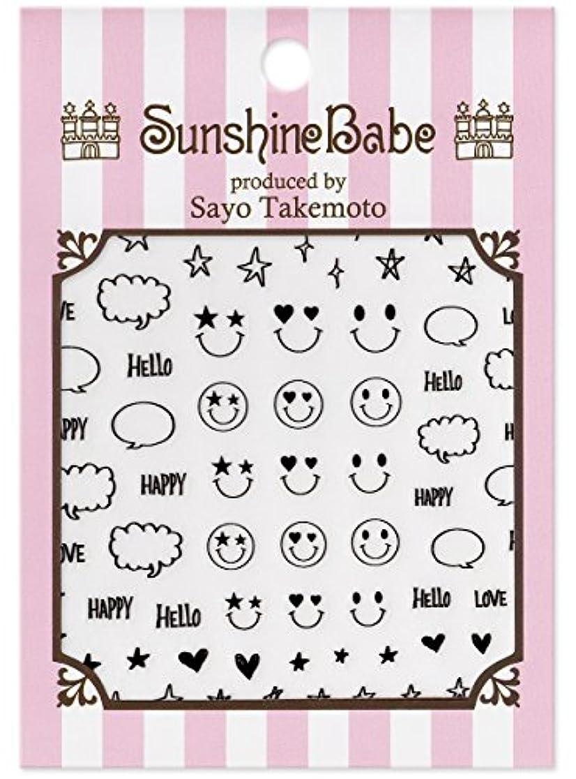 盲目未使用怠けたサンシャインベビー ジェルネイル 武本小夜のネイルシール Sayo Style Smile ブラック