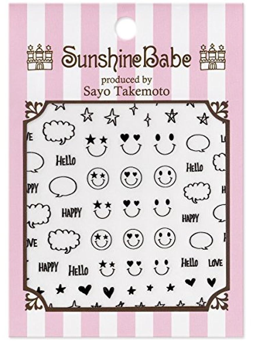 分岐する速度文サンシャインベビー ジェルネイル 武本小夜のネイルシール Sayo Style Smile ブラック