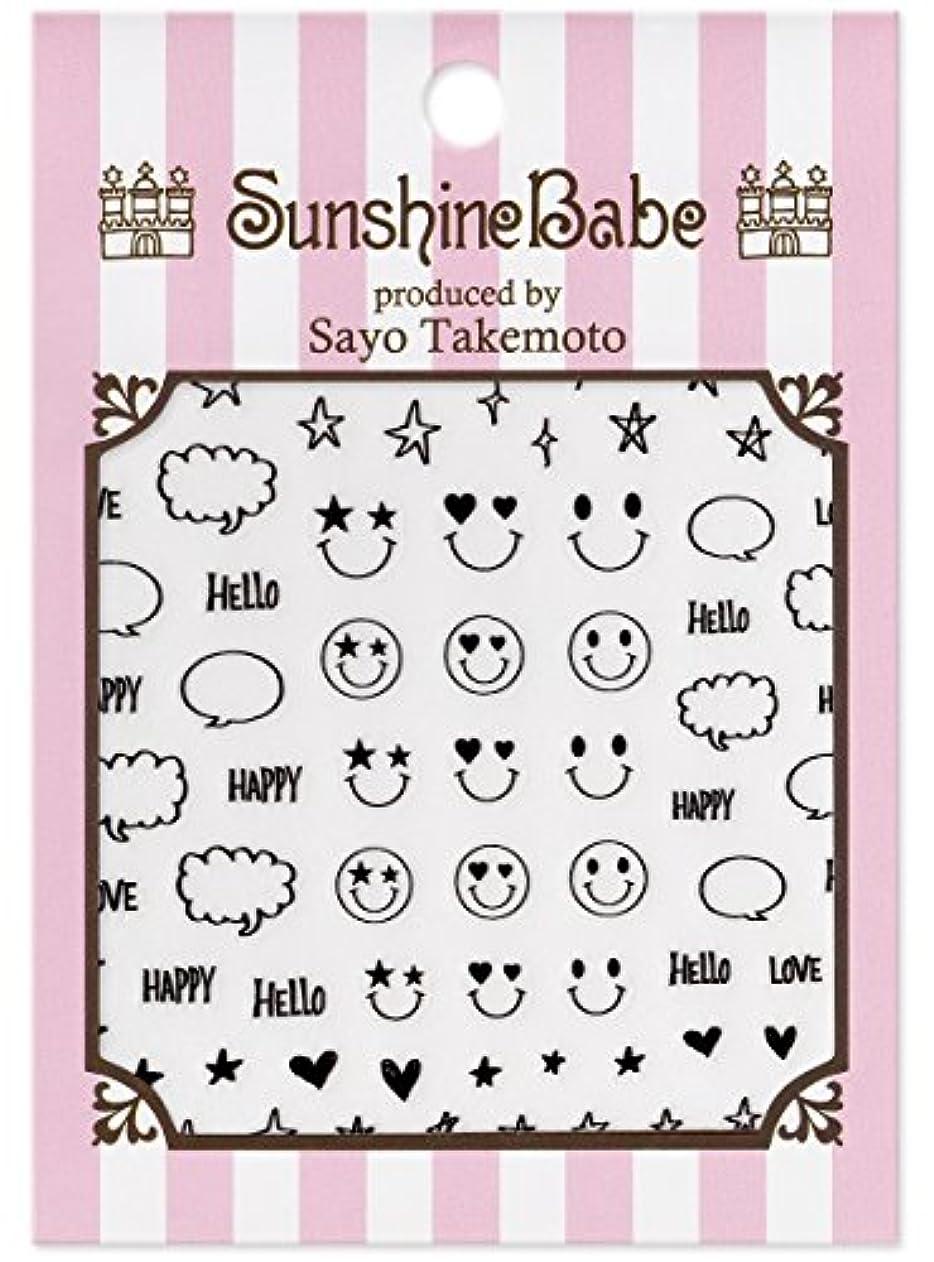 フォーラムとらえどころのない七時半サンシャインベビー ジェルネイル 武本小夜のネイルシール Sayo Style Smile ブラック