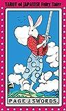 日本昔話タロット ミニチュアエディション 78枚組 日本語英語 説明紙付き