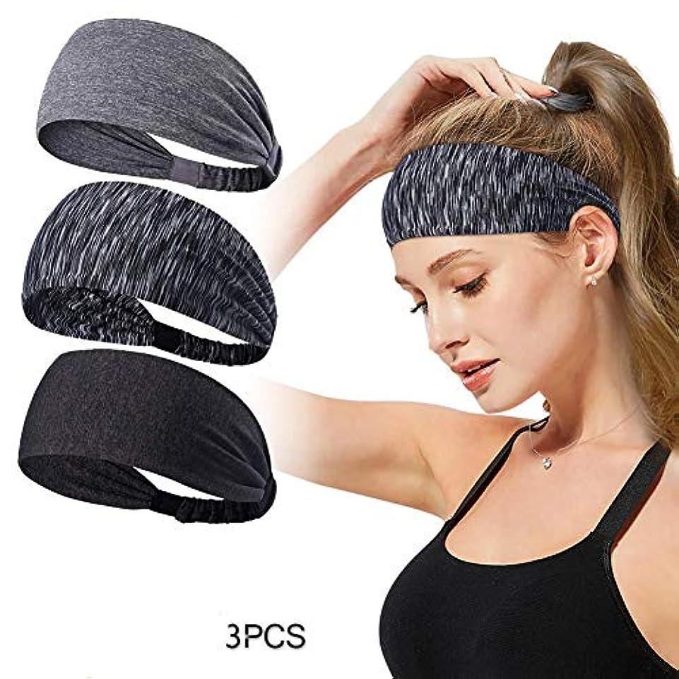 サービスエンジニア汚物洗顔用の布包まれた帽子スタイリングツールアクセサリー付きクロスノットヘアバンドとの3pcsの髪のフープ - 女性のためのヘッドバンド