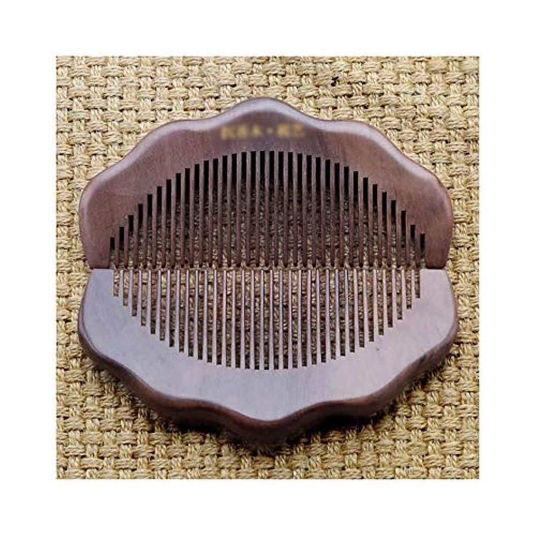 家畜ガイダンス言語学罰金と口ひげ、ひげと髪のアンチスタティックくしミディアム歯とFashianトラベルサイズの木製くし ヘアケア