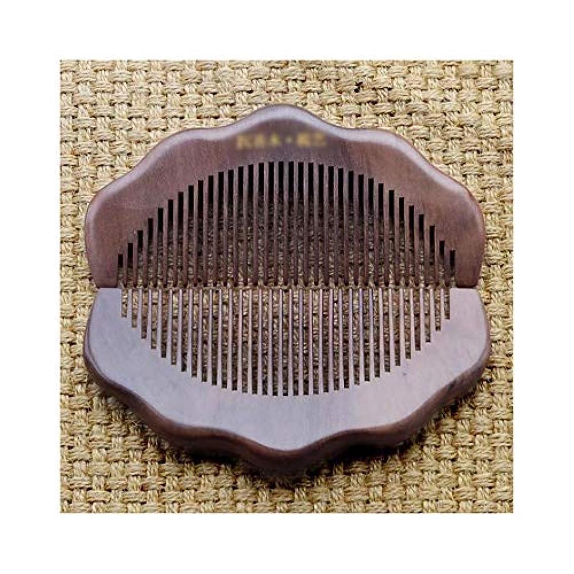 ドナウ川証明獣罰金と口ひげ、ひげと髪のアンチスタティックくしミディアム歯とFashianトラベルサイズの木製くし ヘアケア