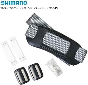 シマノ SPAZA WHALE 45L ショルダーベルト BE-045L 787132