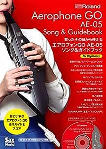 Roland エアロフォンGO ソング&ガイドブック for Begginers Aerophone Go AE-05 入門ガイド 初心者向け ローランド