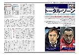 フットボール批評issue15