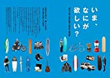 Blue. (ブルー) 2018年12月号 Vol.74 画像
