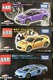 東京オートサロン限定 トミカ 日産 GT-R スバル BRZ ランボルギーニ アヴェンタドール LP700-4 3台セット