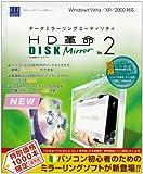 HD革命/DISK Mirror Ver.2 1000本限定通常版