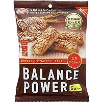 バランスパワー 玄米グラノーラ 6袋 ハマダコンフェクト