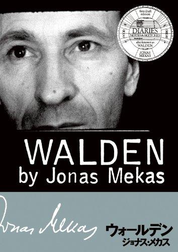 ウォールデン [DVD]