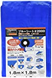 TRUSCO(トラスコ) ブルーシート #2000 1.8m×1.8m BS20-1818