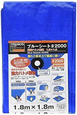 TRUSCO ブルーシート #2000 1.8X1.8