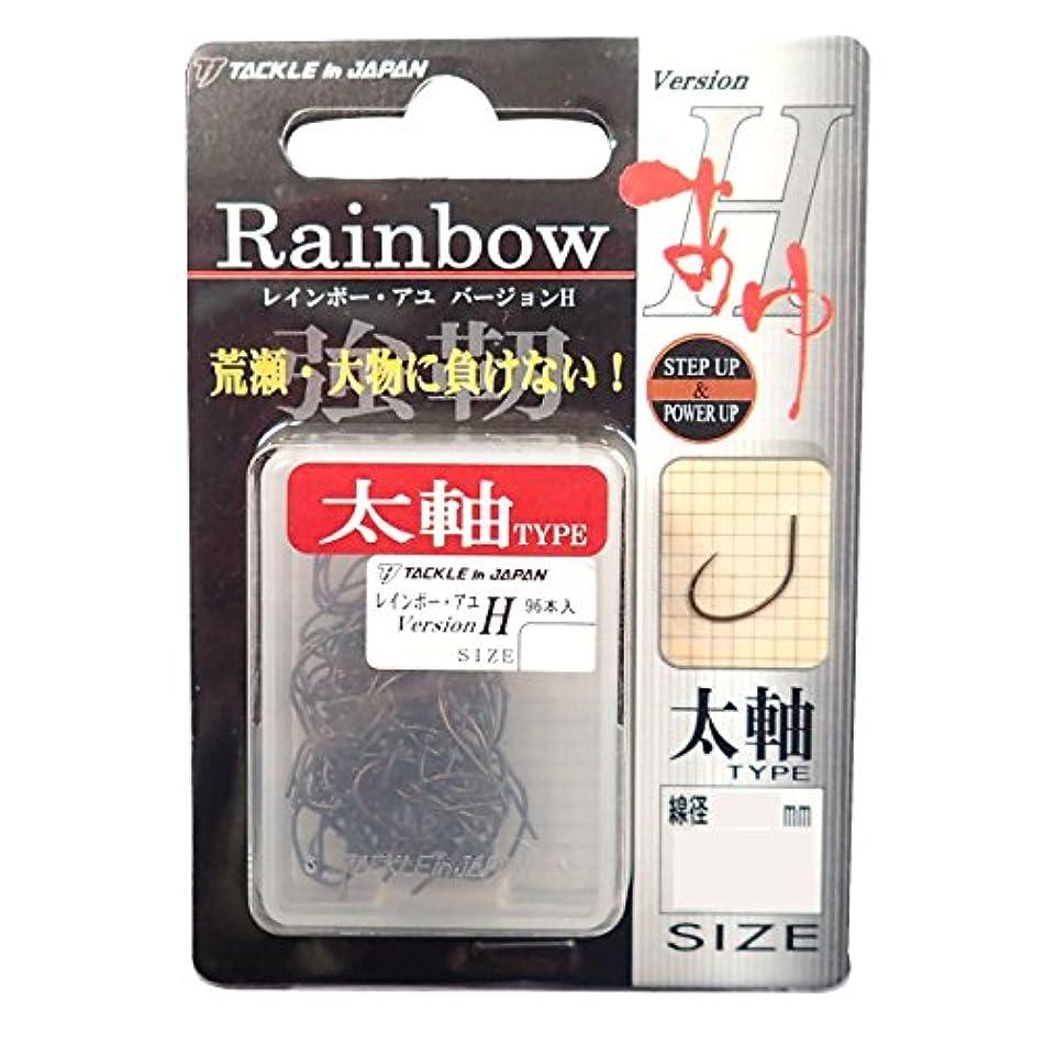 傾くレンチ自治TACKLE in JAPAN(タックルインジャパン) レインボー?アユ バージョンH フック 7.75号 釣り針