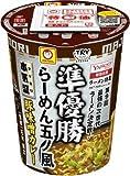 マルちゃん 本気盛 豚味噌カレー カップ 1箱(12入)