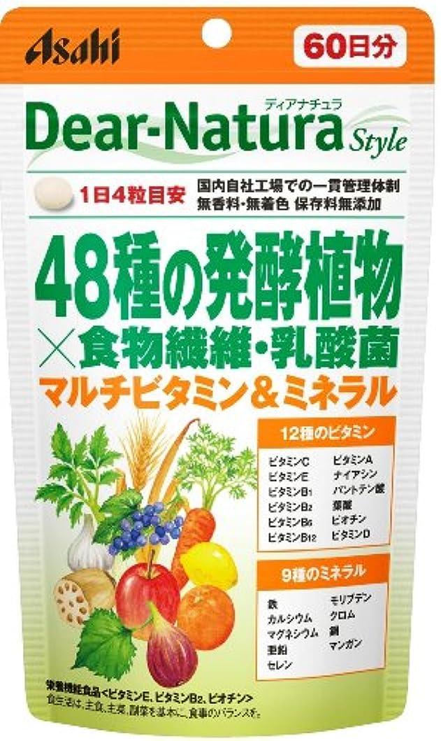 歴史的湾科学者ディアナチュラスタイル 48種の発酵植物×食物繊維?乳酸菌 240粒 (60日分)