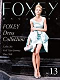 FOXEY MAGAZINE NUMBER 13 (ミニトートバッグ付)