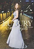 LUXURY 22-24pm & 4 you (BIG盤)/