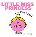 LITTLE MISS PRINCESS プリンセスちゃん (MR.MEN and LITTLE MISS 6)