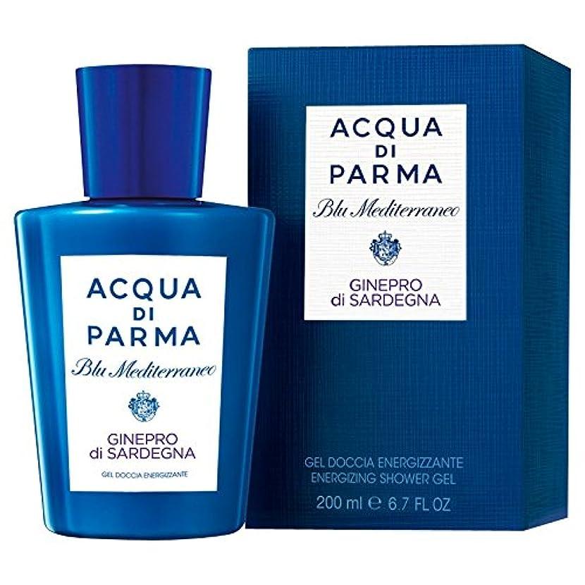 脅かす空虚戦略アクア?ディ?パルマブルーメディGineproのディサルデーニャシャワージェル200ミリリットル (Acqua di Parma) - Acqua di Parma Blu Mediterraneo Ginepro Di...