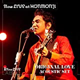 【Amazon.co.jp限定】Slow LIVE at HONMONJI(フォトカード付)