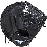 Best ミズノ野球キャッチャーミット - ミズノ(MIZUNO) 軟式用 ダイアモンドアビリティクロス 捕手用 嶋型 1AJCR18600 09 ブラック Review