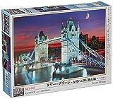 1000ピース ジグソーパズル タワー・ブリッジ~夕暮れに輝く跳ね橋~ マイクロピース (26x38cm)