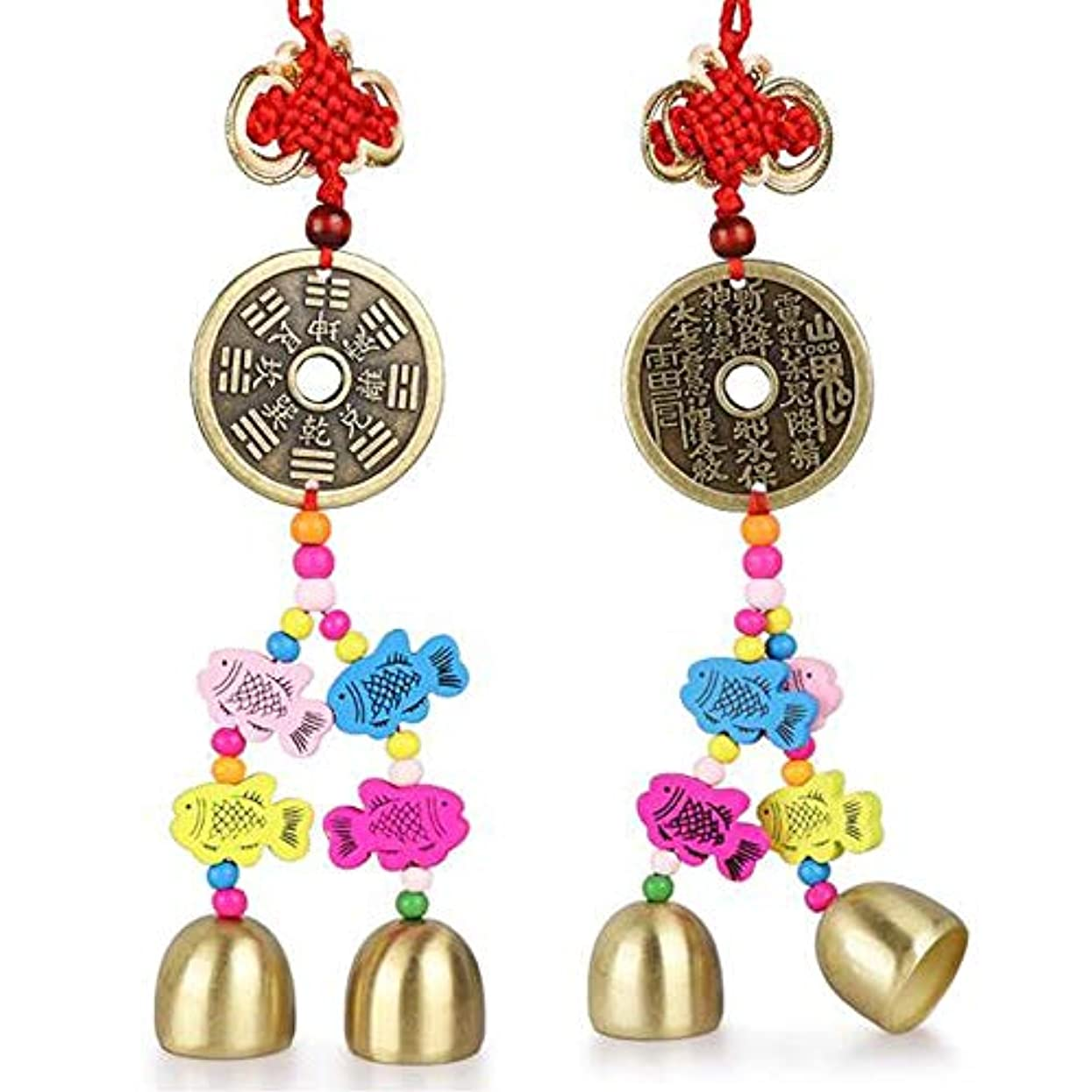 弾性補償全体Jielongtongxun 風チャイム、中国のノット銅鐘ホーム車の装飾、ゴールド、全長約31センチメートル,絶妙な飾り (Color : C)