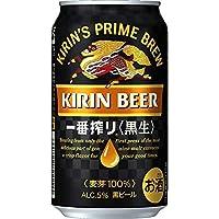キリン一番搾り〈黒生〉 350ml×24本