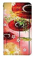 スマホケース 手帳型 ベルトなし アイフォン7ケース 8186-C. 桜傘日和 iphone7 ケース おしゃれ かわいい [iPhone7] アイフォンセブン